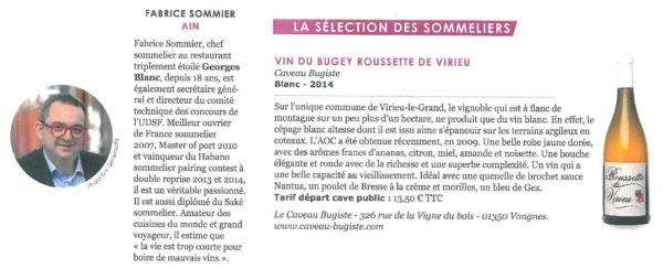 Fabrice Sommier parle de la Roussette de Virieu